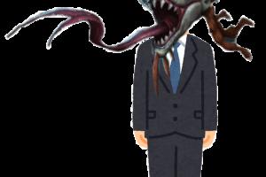 stand_businessman_ojisan03