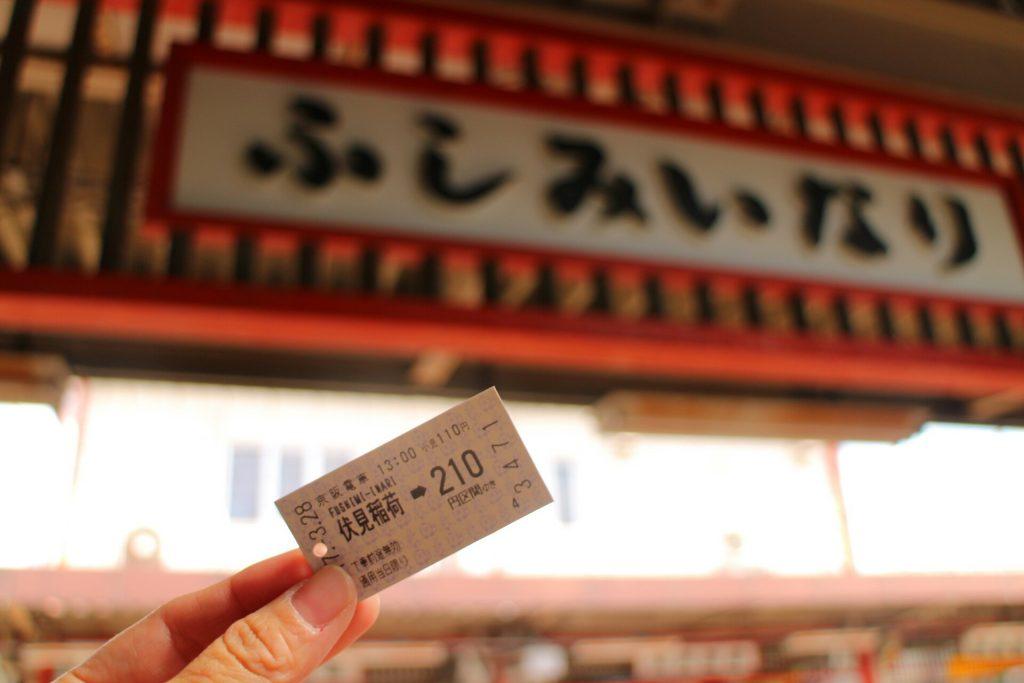 2017.327~29 in大阪京都_170410_0083